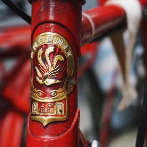 中國單車亦有進口香港市場,圖為「鳳凰牌」單車上的標記。(相片來源: 網上圖片)